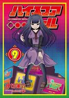 High Score Girl comic 1-9 vol anime japanese manga