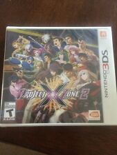 Project X Zone 2 (Nintendo 3DS, 2015)
