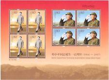 CHINA 2004-17 Birth of Deng Xiaoping stamps full sheet 邓小平