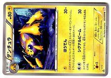 POKEMON JAPANESE CARD CARTE N° 023/059 Mygavolt Galvantula 1ed BW6