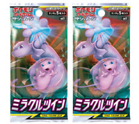 """Pokemon TCG Japanese Booster Pack X2  """"Miracle Twin"""" SM11 Sun & Moon"""