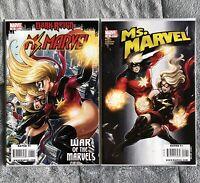 Ms. Marvel #43 - Ms. Marvel #49 - Sana Takeda Covers!