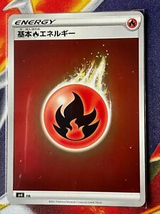 Pokemon Card Fire Energy Holo SP4 Vmax Card S6A Eevee Heroes JPN Ver. F/S