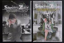 JAPAN manga: Steins;Gate Heiji Kyokusen no Epigraph- 1+2 Complete Set