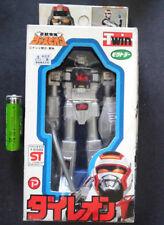 80s Bandai Space Sheriff Juspion Daileon Figure Popy Chogokin Sharivan Gavan DX