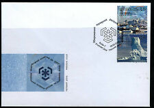 2009. Ukraine. Preserve the Polar Regions. FDC