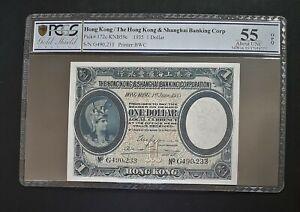 Hong-Kong p-172c, AUNC, 1 Dollar, 1935, PCGS Graded 55 EPQ