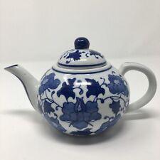 Pretty Vintage Cobalt Blue & White Chinese Floral Ceramic Teapot