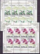 Korea 1994  - Bloemen/Flowers/Blüte (Orchids)