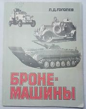 Russian USSR Book Tanks Military Armored Car.
