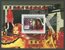 Guinea 2007 Films Cinema Kill Bill Uma Thurman Tarantino M/Sheet Mnh