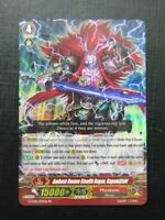Ambush Demon Stealth Rogue Kagamijishi G-FC01 RR - Dragon Ball Super Card