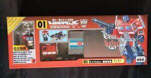 Transformers New Year Special Convoy Takara 2002 Optimus Prime Matrix Autobot G1