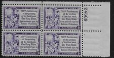 US Scott #1014, Plate Block #24689 1952 Gutenberg Bible 3c FVF MNH Upper Right