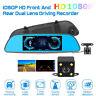 "7""1080P Dual Lens Car DVR Dash Cam Vehicle Rearview Mirror Video Camera Recorder"