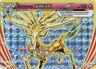 Pokemon Steam Siege Xerneas BREAK 82/114  Rare BREAK Card