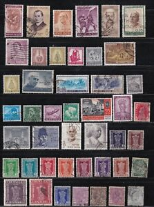 India stamps, small collection of 45, mostly used, from the 60's, SCV $24.75