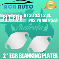 EGR Blanking Plate For Ford Ranger PUMA P5AT PX2 & For Mazda BT50 3.2L 2.2L