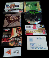 VIRTUA FIGHTER CG PORTRAIT SERIES Lion Rafale SEGA SATURN Jap Completo