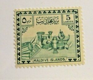 MALDIVES  Sc# 22 * MH, cultural postage stamp, Fine +
