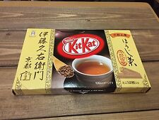 Kitkat Limited Kyoto Houjicha-Roasted Tea Chocolates Itoh Kyuemon Kitkat Japan