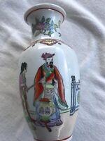 Vintage 1988 Toyo Princessa 7 Inch Hand-painted Asian Bud Vase