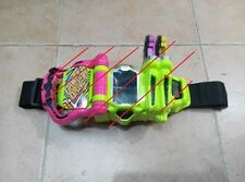 Extender for Kamen Rider DX Ex-AID Gamer Driver Henshin Belt Driver adult use