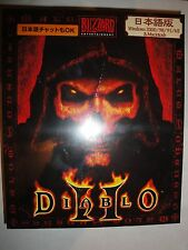 BRAND NEW Diablo II (2) PC Windows/Macintosh Japanese IMPORT UPC 4976219565080