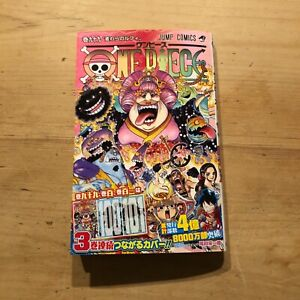 Comics ONE PIECE vol. 99 BRAND NEW from Japan