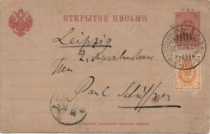 1894 - Russia - Uprated Stationery PC Fredrikshamn/Hamina, now Finland- Germany