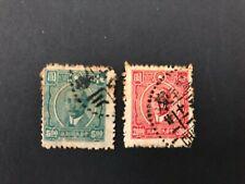 China Stamp - 1945 -1946 Dr. Sun Yat-sen