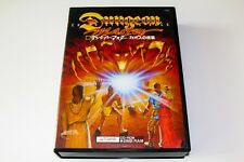FM TOWNS - DUNGEON MASTER CHAOS STRIKES BACK - COMPLETE AND BOXED