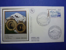 LOT 12855 TIMBRES STAMP ENVELOPPE MONT BLANC FRANCE ANNEE 1986