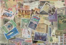 Gambia sellos 10 diferentes sellos