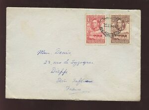 BECHUANALAND 1947 BRITISH PO 2d + 1d COVER to FRANCE