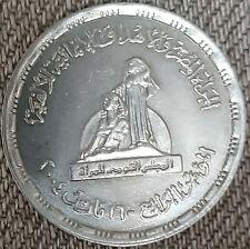 "Ägypten Münzen ""National Women's Council 2004"", 10 u. 20 Piastres"