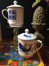 SET OF 2 ASIAN TEA OR COFFEE MUGS W/ HANDLES AND LIDS - BLUE FISH DESIGN - NEW