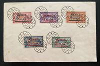 1922 Memel Souvenir Cover First Airmail stamps SC# C1-5 C7 CV $243