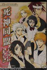 Bleach Shinigami Doumei Normal CP Collection Manga 2006