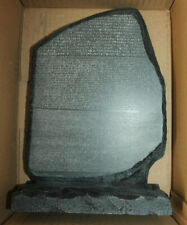 Rosetta Stone Book End (1 ONLY), British Museum, R52150 - New