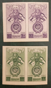 Egypt 1945 Arab Countries IMPERFORATED GUMMED PAPER pairs MNH VF (Only 18 Exist)