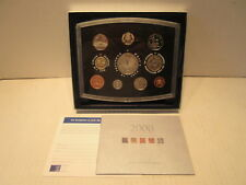 2000 United Kingdom 10 Coin Proof Set With COA and Box For The New Millennium