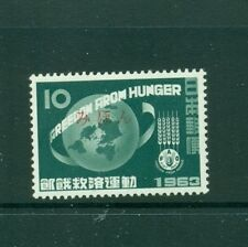 Japan #782 (1963 Fredom from Hunger) VFMNH MIHON (Specimen) overprint.