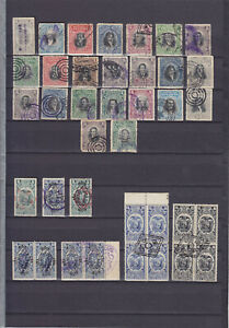 ECUADOR 1902-1903, LOCAL OPTS & INTERESTING CANCELLATIONS, 38 STAMPS
