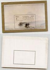 Armenia 1994 SC 458 MNH Souvenir Sheet . rtb4190