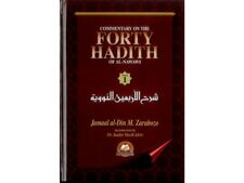 Commentary On The Forty Hadith Of Al-Nawawi 2-Vol Set Islamic Book Gift Ideas
