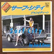 "Jan & Dean – Surf City / The Little Old Lady From Pasadena Japan 7"" Vinyl"