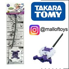 TakaraTomy Beyblade Burst B-112 Long Light Launcher LR Tool Original