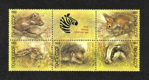 Russia 1989 Zoo Relief/ Small Mammals full set of 5v (SG 5981-5985) MNH
