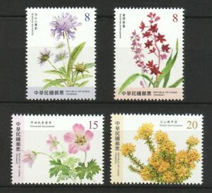 REP. OF CHINA TAIWAN 2021 ALPINE PLANTS SERIES 1ST ISSUE COMP. SET 4 STAMPS MINT
